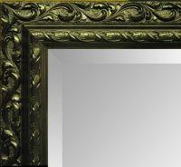 Large WHITE Decorative Mirror